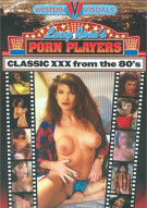 Lacy Roses Porn Players Porn Movie