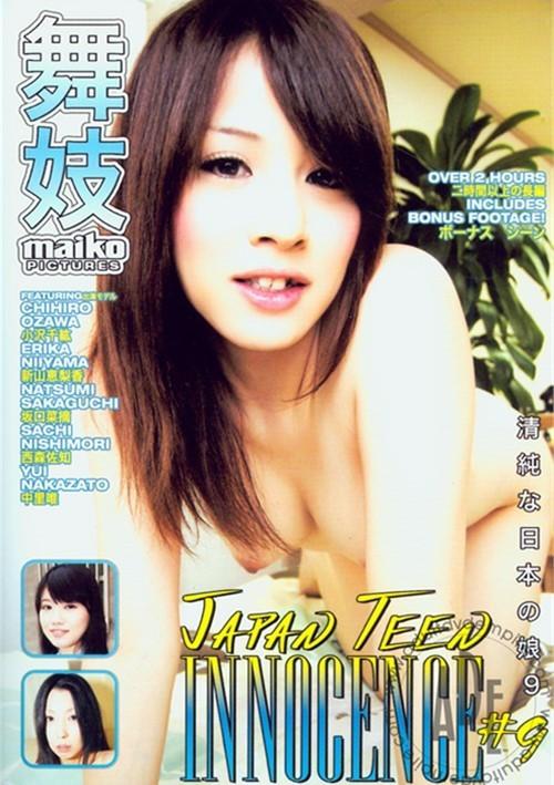 Japan Teen Japan Adult Dvd 35