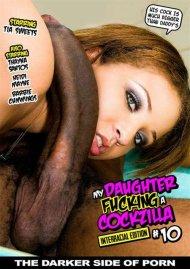 My Daughter Fucking A Cockzilla #10 Porn Movie