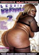 Lesbian BBBW 2 Porn Movie