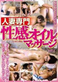 Full Body Oil Massage For Women Only Porn Movie