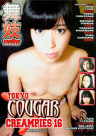 Tokyo Cougar Creampies 16 Porn Movie