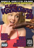 Black Kong Dong 23 Porn Movie