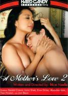 erotika-film-moms