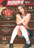 My Dirty Lil Secret Porn Movie