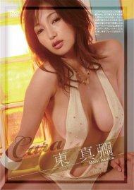 Mami Asuma: Big Tits And A Baby Face Porn Movie