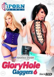 Glory Hole Gaggers 6 Porn Movie