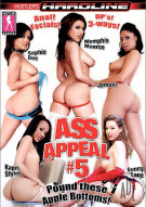 Ass Appeal 5 Porn Video