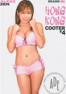 Hong Kong Cooter #4 Porn Video
