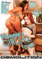 Mommies Girls #2 Porn Movie