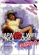 Japanese Wife Next Door Part 2 Porn Movie