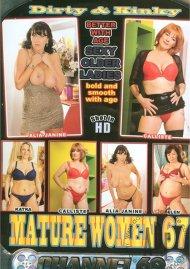 Porn Star Calliste 48