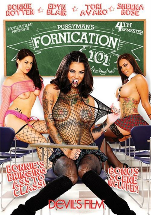Pussyman: Fornication 101: 4th Semester image
