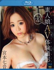 Kirari 101: Doremi Miyamoto Blu-ray