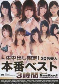 Kirari 126 Porn Movie