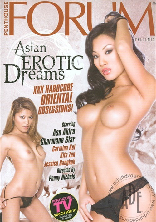 Asian Erotic Dreams image