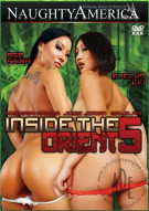 Inside The Orient Vol. 5 Porn Movie