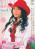 Kamikaze Girls Vol. 17: Yuki Porn Movie