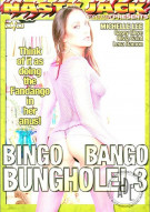 Bingo Bango Bunghole! #3 Porn Movie