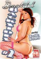 Beautiful Backsides #2 Porn Movie