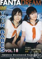 Twin Babes 18 Porn Movie
