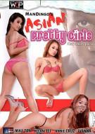 Asian Pretty Girls Porn Video