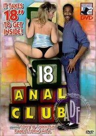 "18"" Anal Club Porn Movie"
