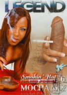 Smokin Hot Handjobs 6 Porn Movie