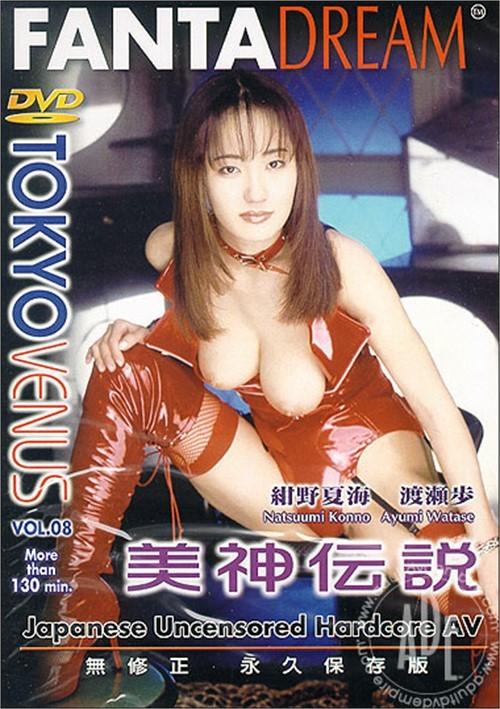 Tokyo Venus 8 Japanese Fantadream Jul 07 2004