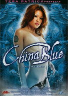 China Blue Porn Video