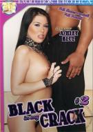 Black in My Crack #2 Porn Movie