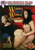 Women Seeking Women Vol. 44 Porn Movie