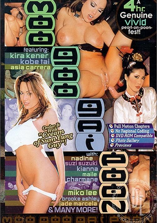 Poon Videos - Sex Tube Box