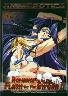 Romance is in the Flash of the Sword 2: Vol. 3 Porn Movie