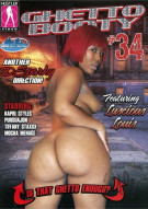 Ghetto Booty 34 Porn Video