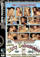 Deep Inside Dirty Debutantes #37 Porn Movie