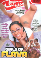 Girls of Flava Porn Movie