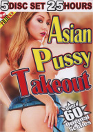 Asian Pussy Takeout Porn Movie
