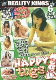 Happy Tugs #2 Porn Movie