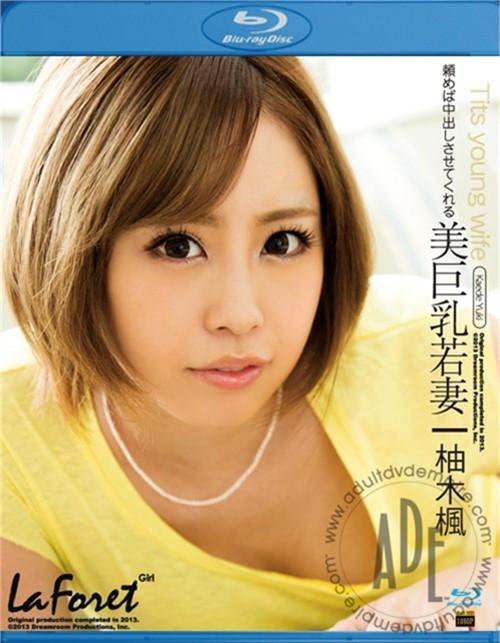 La Foret Girl Vol. 13: Kaede Yuki
