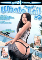 Whale Tail #3 Porn Movie