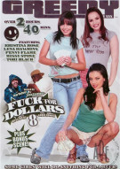 Fuck For Dollars #8 Porn Movie
