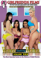 Women Seeking Women Vol. 152 Porn Movie