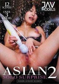 Asian Solo Surprise 2