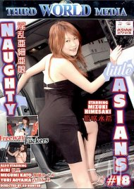 Naughty Little Asians Vol. 18 Porn Video