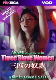 Three Slave Women Porn Video