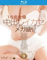 La Foret Girl Vol. 59: Complete Best Blu-ray Movie
