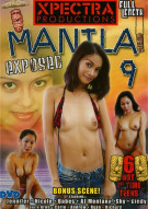 Manila Exposed #9 Porn Video