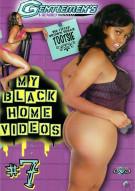 My Black Home Videos #7 Porn Movie