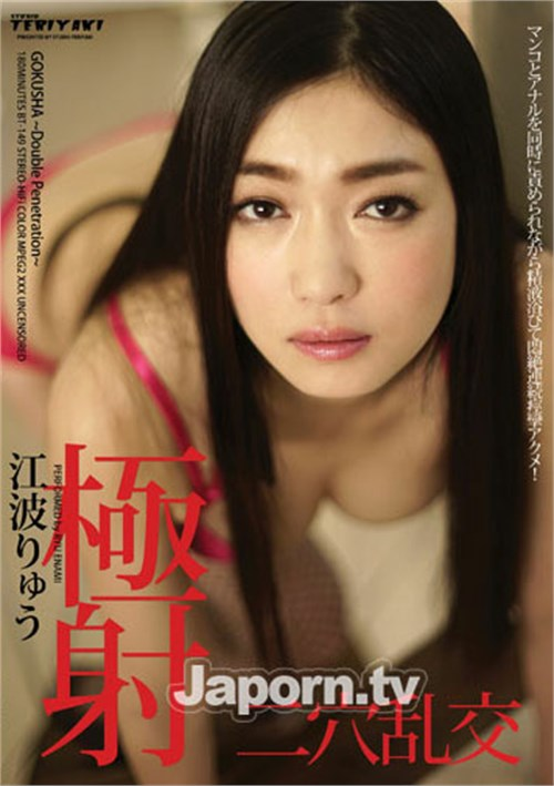 cheating-free-japanies-penetration-movie